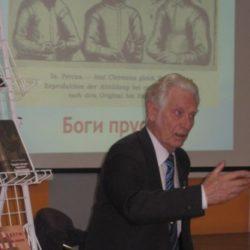 Встреча с В.С. Гемановым