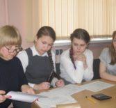 Турнир знатоков и любителей русского языка
