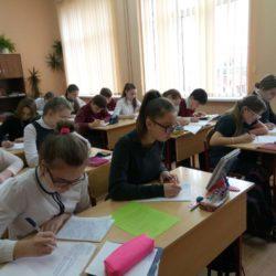 Школьный этап региональной литературной акции «Я пишу сочинение»
