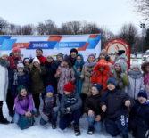 Зимний Олимпийский день