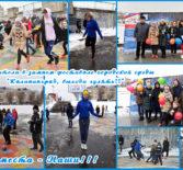 Зимний фестиваль городской среды «Калининград, выходи гулять!»