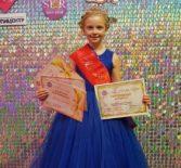 "Финал-шоу фестиваля красоты и талантов «Miss Little Star 2018""Miss Little Star 2018"""