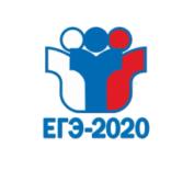 Проект нового расписания ЕГЭ 2020