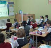 Открытый урок математики в 1Б классе